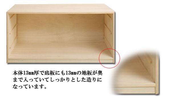桐チェスト モダンスタイル 3段 白木