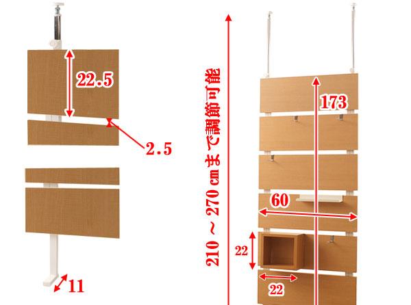 突っ張りディスプレイ収納パーテーション 幅60cm ナチュラル色