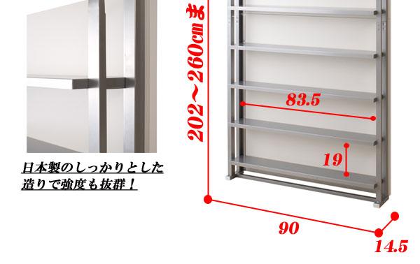 突っ張り式壁面収納 間仕切りパーテーション ダークブラウン 幅90cm