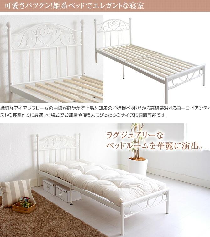 可愛さバツグン!姫系ベッドでエレガントな寝室