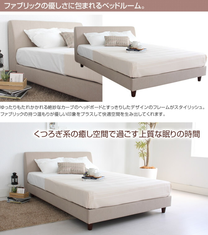 ファブリックの優しさに包まれるベッドルーム。