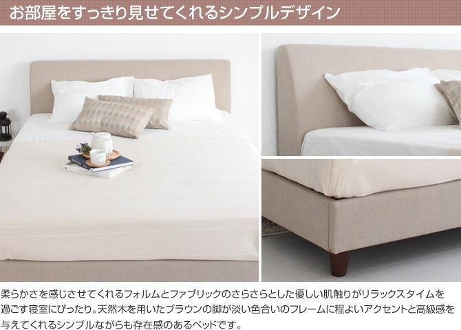 お部屋をすっきり見せてくれるシンプルデザイン