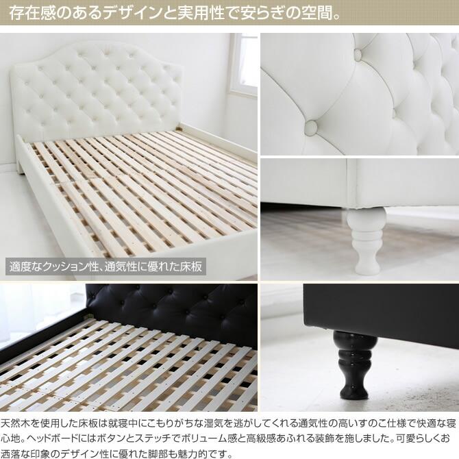 存在感のあるデザインと実用性で安らぎの空間。