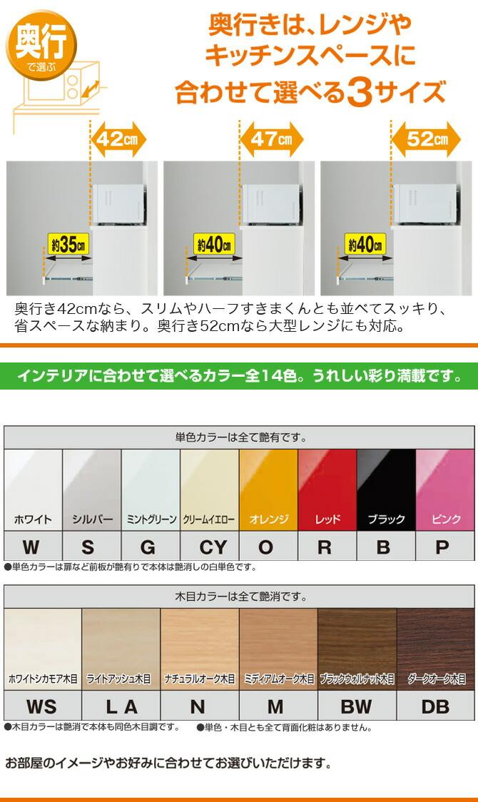 奥行きも3サイズ用意 選べるカラー12色