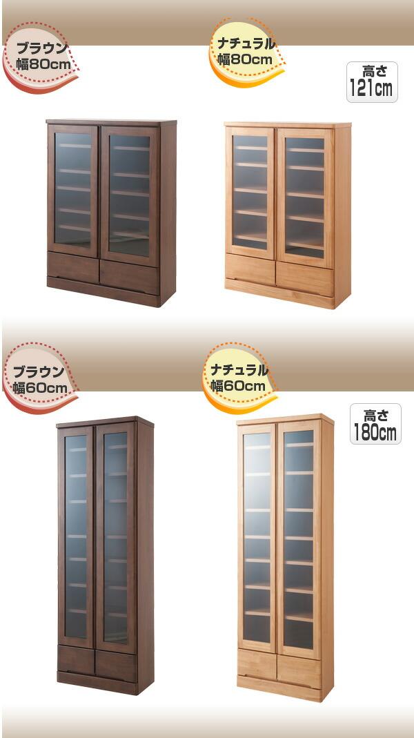 i-office1  라쿠텐 일본: 고급 책장 문짝을 갖춘 천연 나무 소나무 ...
