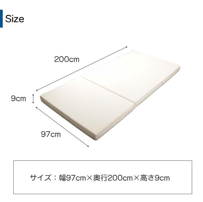 東京西川 フェスタ2 サイズ詳細