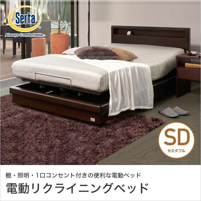 Serta サータ 「MOTION PERFECT 554」 モーションパーフェクト 554 SD