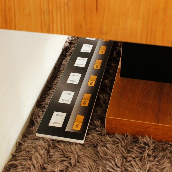 ローボードテレビ台 ネイツ 幅160cm TV台の土台裏には隙間があり、コンセントタップをおくことができます。