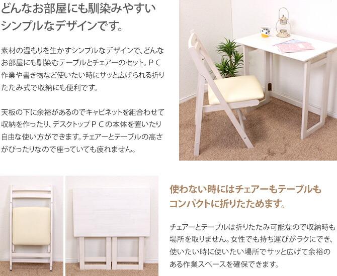 どんなお部屋にも馴染みやすいシンプルなデザインです。