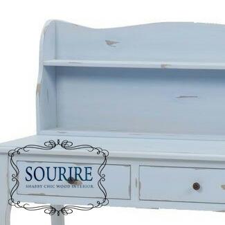 シャビーシック家具シリーズ「SOURIRE」サイドフォルム。