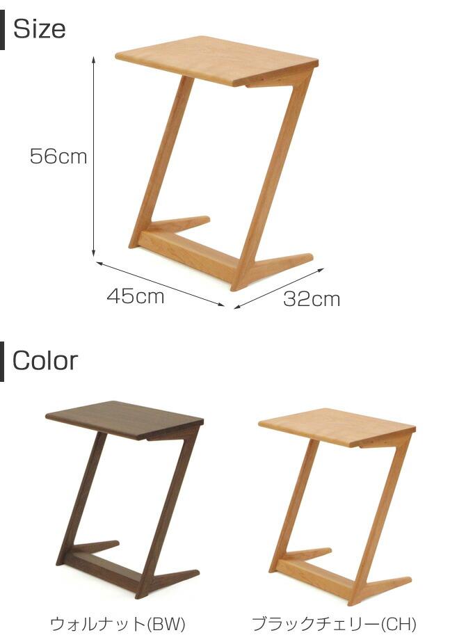「スマート!サイドテーブル」幅45cmサイズ・カラー