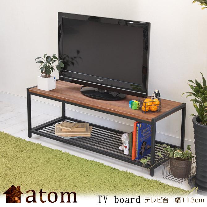 アトム テレビ台 幅113cm