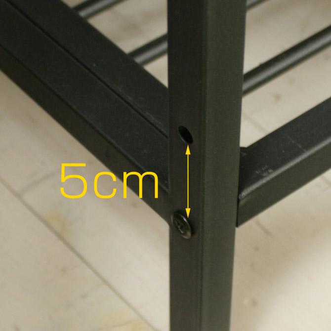アトム リビングテーブル 下段の棚板は2箇所5cmピッチで高さを変更できます
