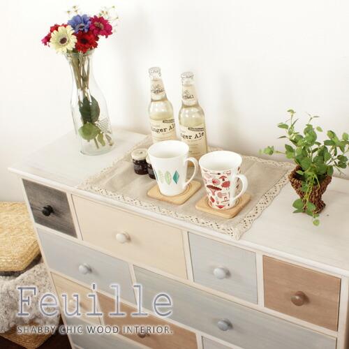 シャビーウッド家具シリーズ「feuille」小物を置いて、より素敵に。