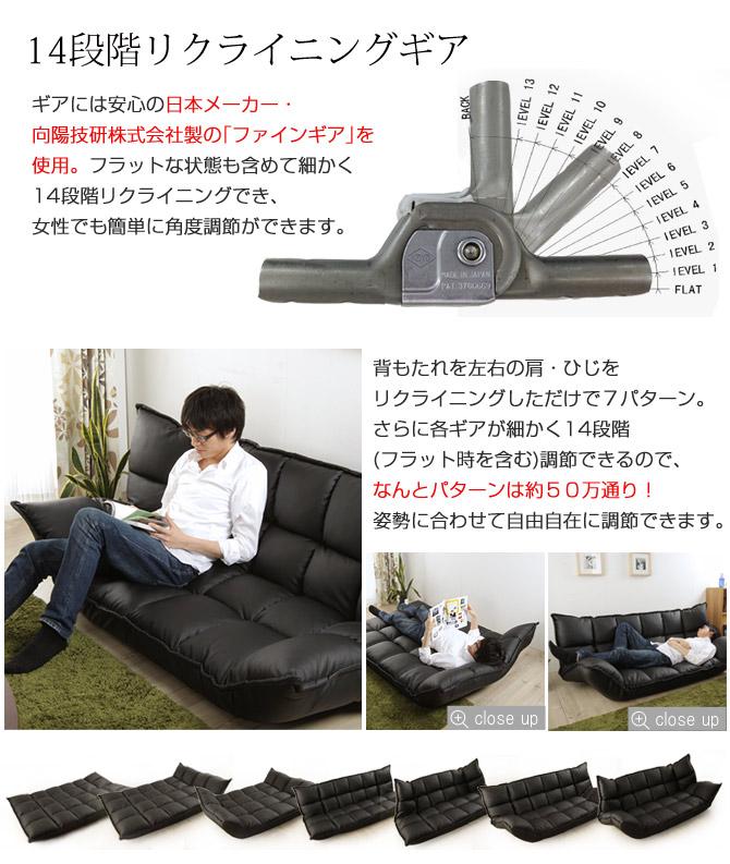 安心の日本製ギア