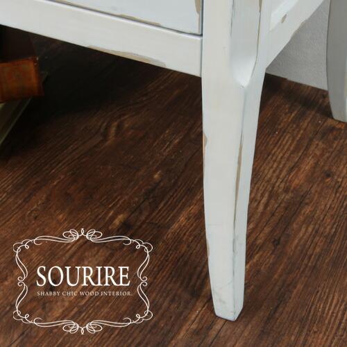 シャビーシック家具シリーズ「SOURIRE」ゆるやかに曲線を描く猫脚デザイン。