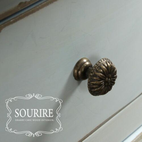 シャビーシック家具シリーズ「SOURIRE」レトロな装飾を施した取っ手。