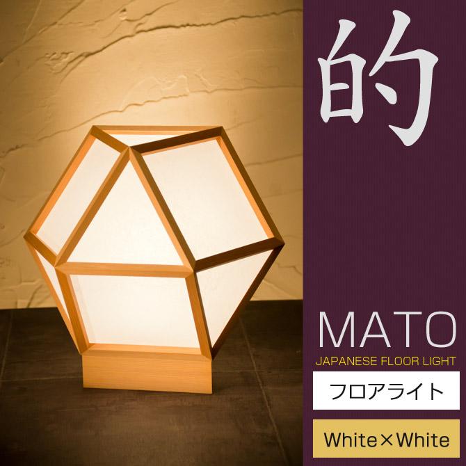 フロアライト 行灯 的 A522-A mato white