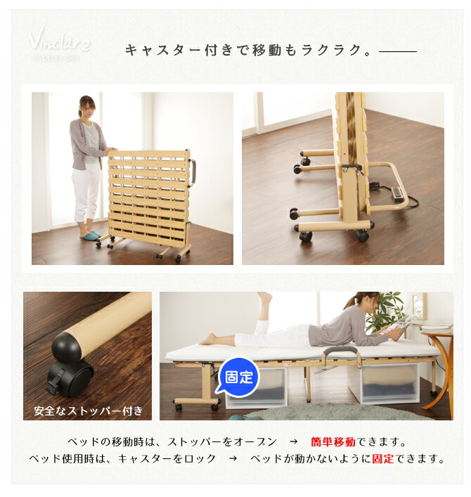 樹脂すのこ折りたたみベッド ハイタイプ 抗菌 防カビ 湿気対策 シングル
