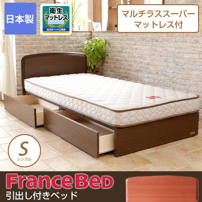 天然木・引出し付マルチラスマットレス付収納ベッド