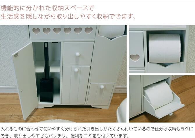 機能的に分かれた収納スペースで生活感を隠しながら取り出しやすく収納できます。