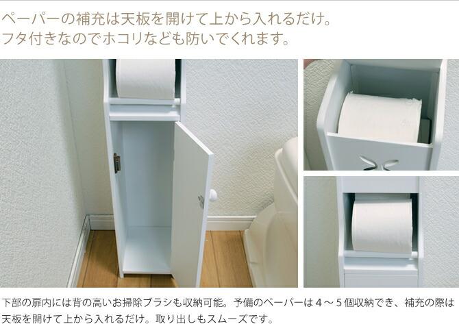 ペーパーの補充は天板を開けて上から入れるだけ。フタ付きなのでホコリなども防いでくれます。