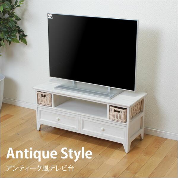 テレビ台 アンティーク風 幅90cm TV台 テレビボード 木製 コンパクト TV台 TV…