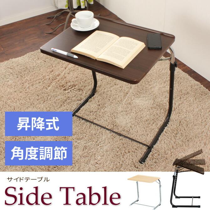 i-office1 | Rakuten Global Market: Side table folding ...