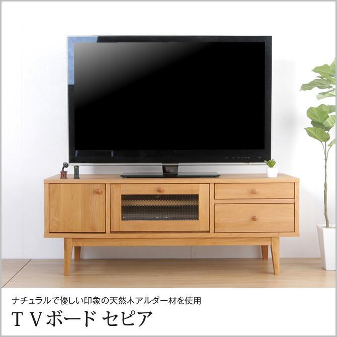 テレビ台 幅120 完成品 TV台 テレビボード TVボード テレビラック ローボード ロ…