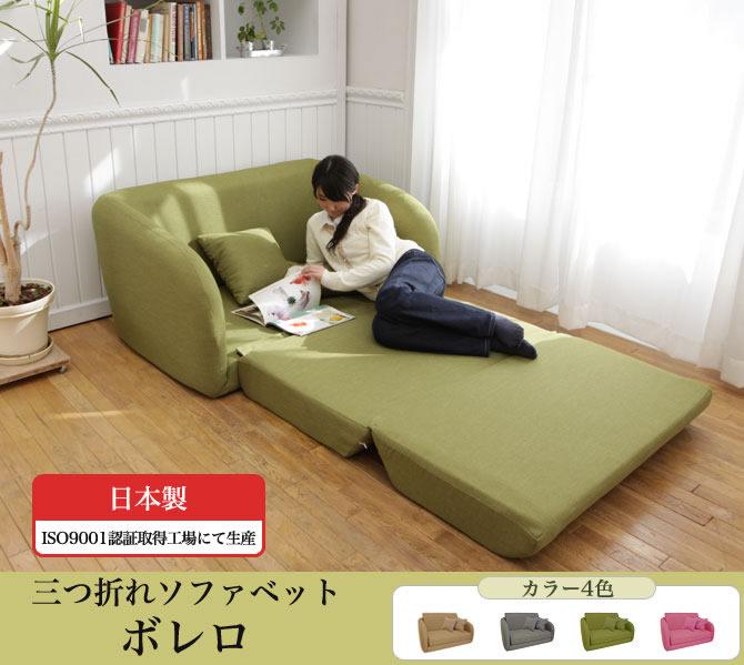 Huonest Sofa Bet Sofa Bet Low Sofa With The Low Sofa Sofa