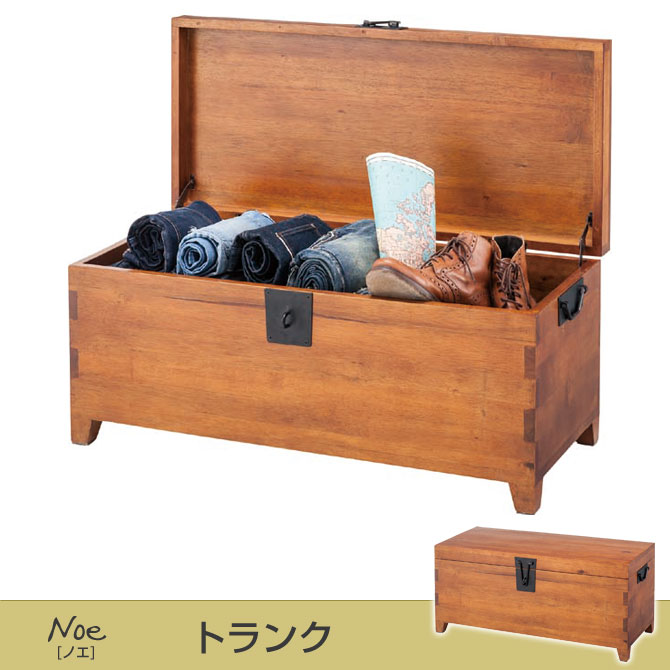 木製トランク