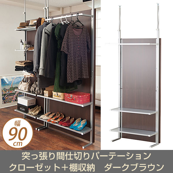 storage in kitchen cabinets 耐荷重100kgの丈夫 26880