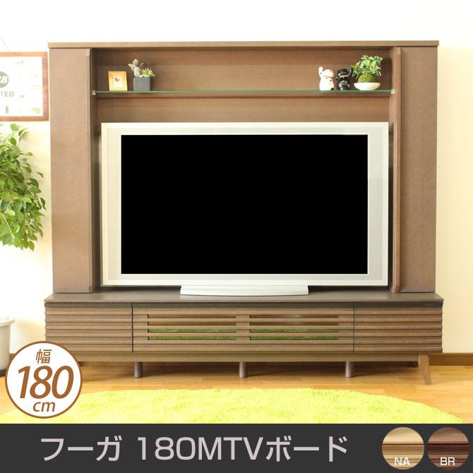 壁面TV台 フーガ180
