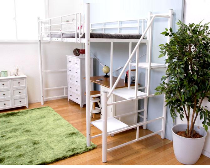 階段付ロフトベッド
