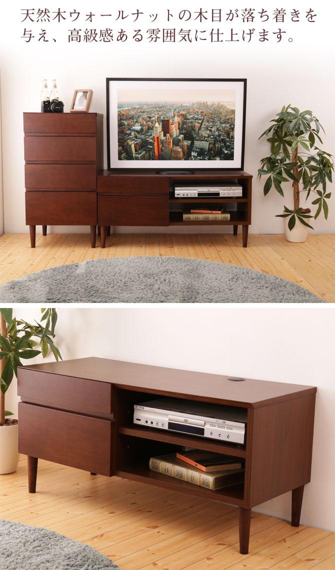 天然木テレビ台