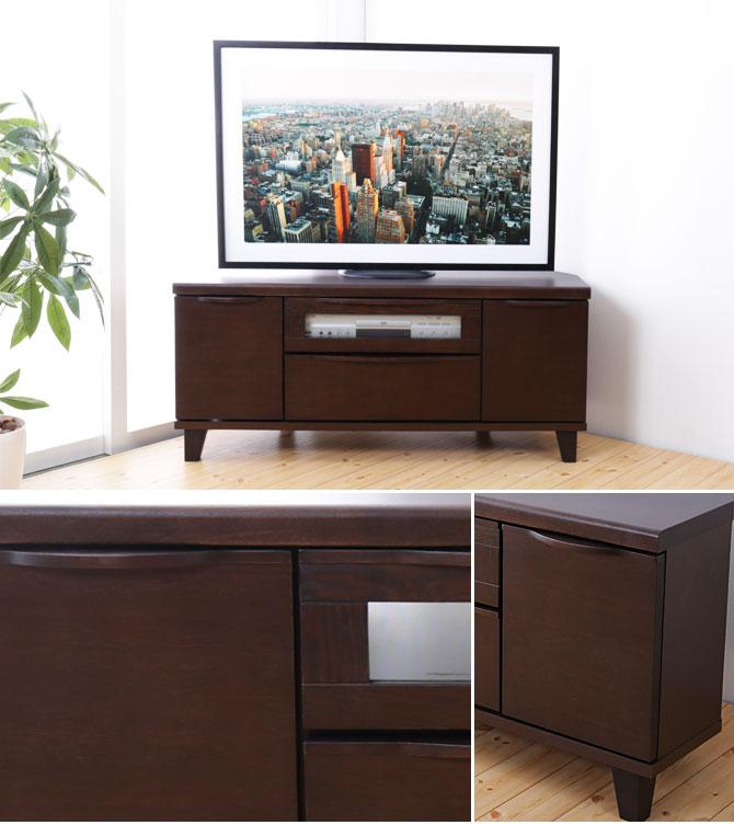 天然木コーナーテレビボード