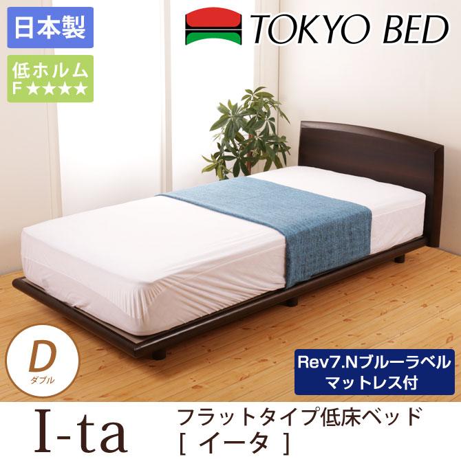 東京ベッド パネル型ベッド イータ ダブル フレーム