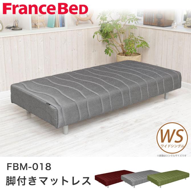 FBM-018 ソファベッド ワイドシングル