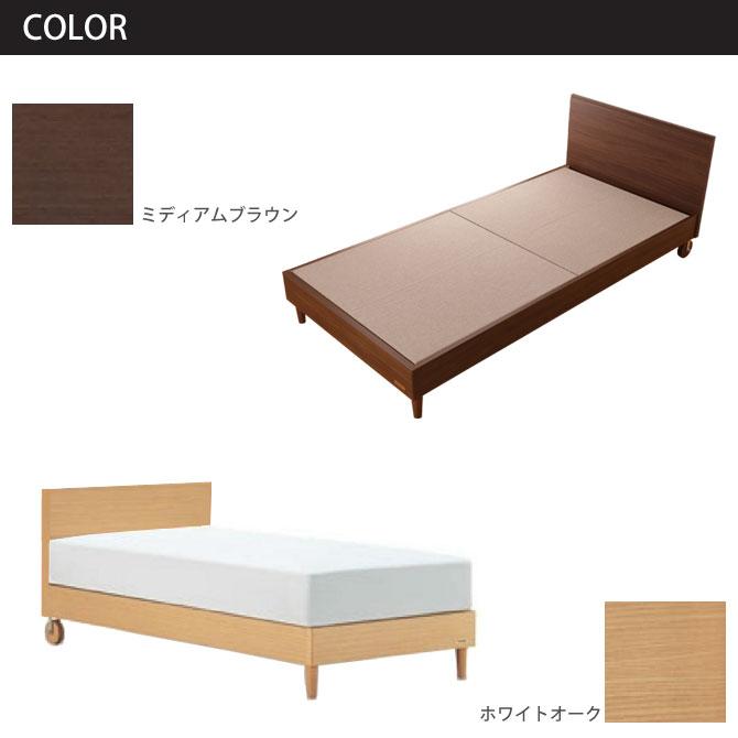パネル型ベッド ピスコ21F カラー