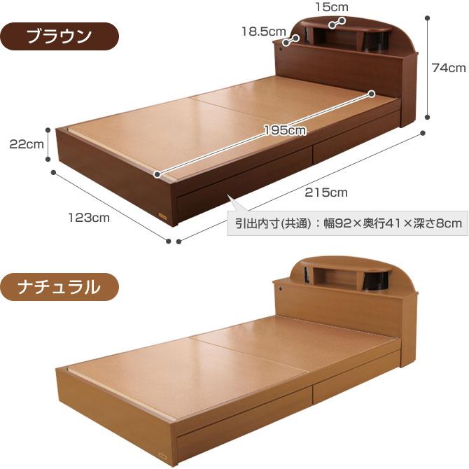 棚・照明付収納ベッド(DHS-10)通販モデルサイズ/カラー