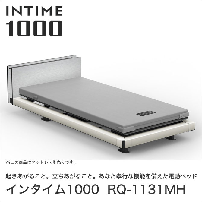 INTIME1000 RQ-1131MH