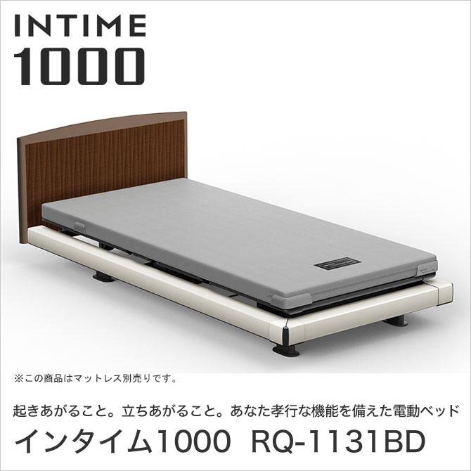 INTIME1000 RQ-1131BD