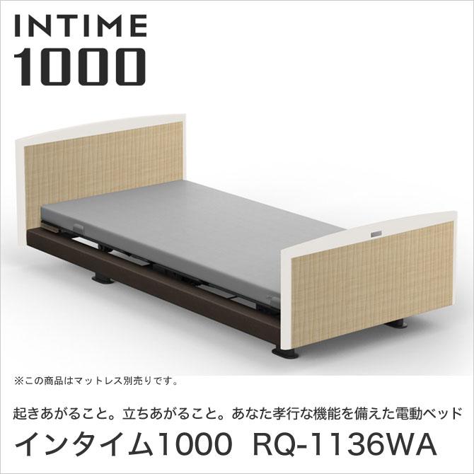 INTIME1000 RQ-1136WA