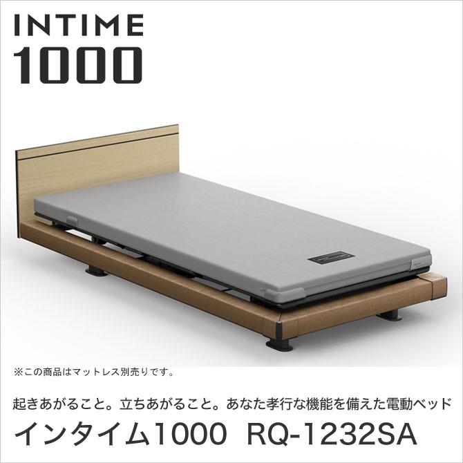 INTIME1000 RQ-1232SA