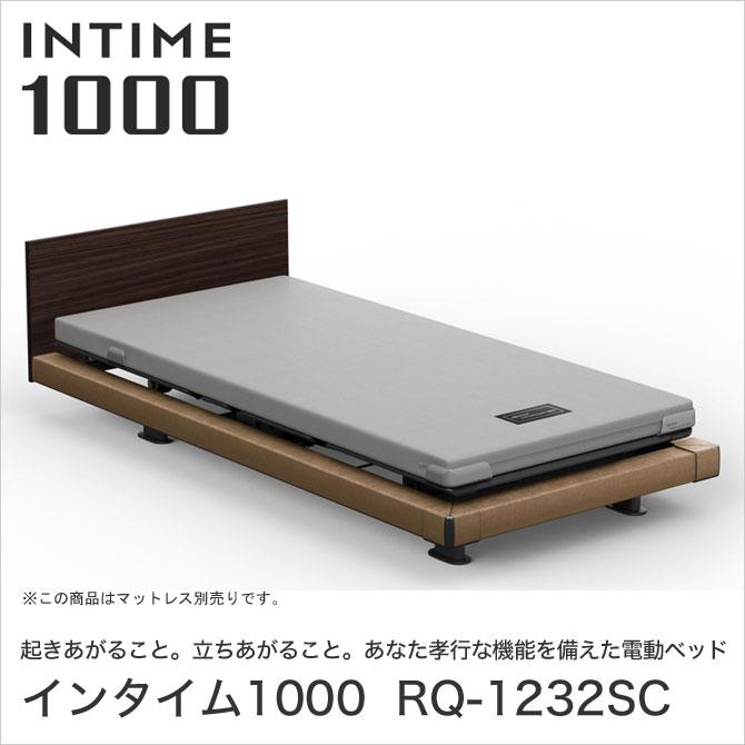 INTIME1000 RQ-1232SC