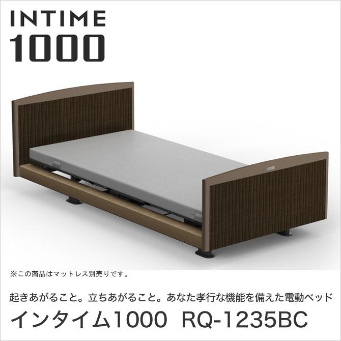 INTIME1000 RQ-1235BC