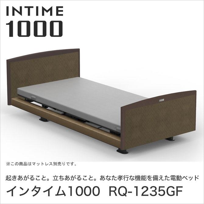 INTIME1000 RQ-1235GF