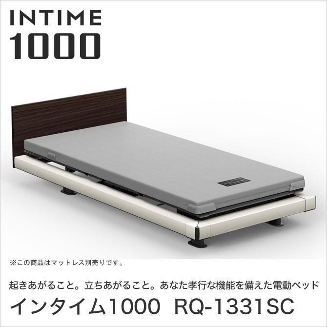 INTIME1000 RQ-1331SC
