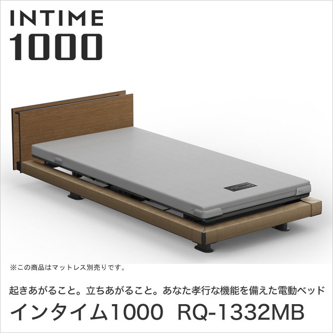 INTIME1000 RQ-1332MB