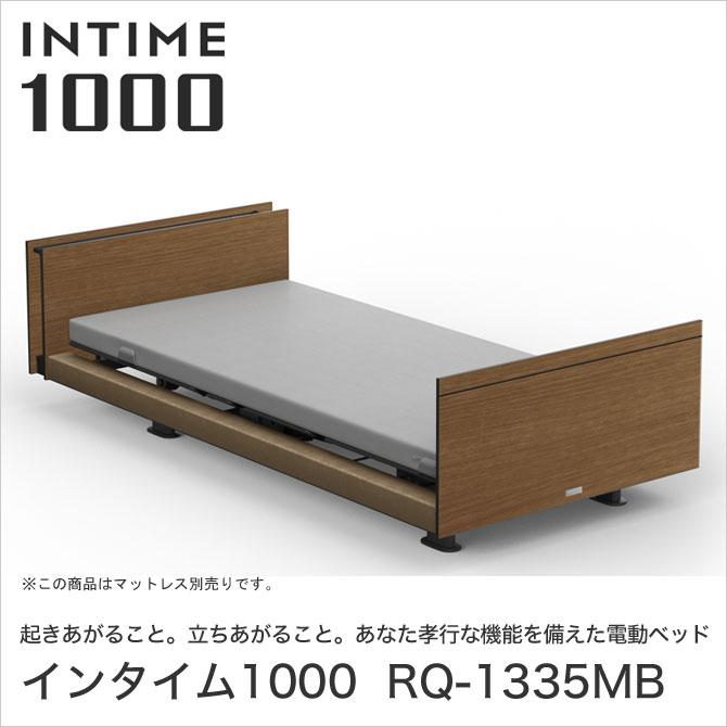 INTIME1000 RQ-1335MB